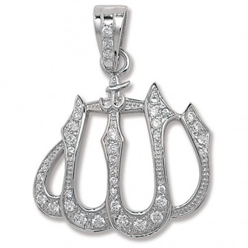 Men's Sterling Silver Cubic Zirconia Allah Pendant On A Black Leather Cord Necklace